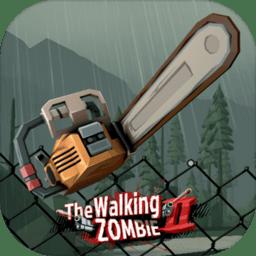 步行僵尸2游戏(the walking zombie 2)