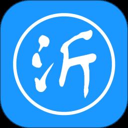 沂川商城官方版v2.2.8.4 安卓版