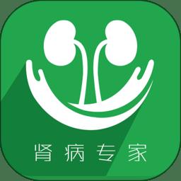 肾病专家appv2.3.5 安卓版