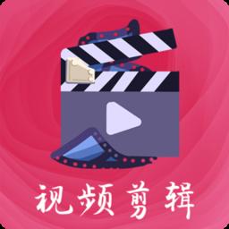 视频美化软件