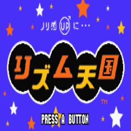 节奏天国GBA游戏