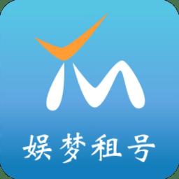 娱梦租号app