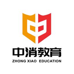 中消教育app