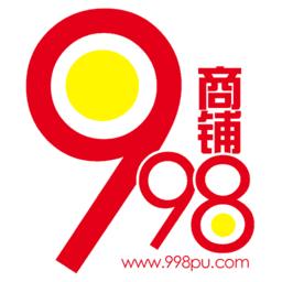 998商铺网app