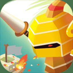 骑士之征游戏