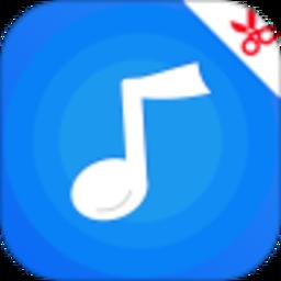 音乐音频剪辑软件