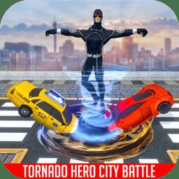 黑洞龙卷风超级英雄官方版
