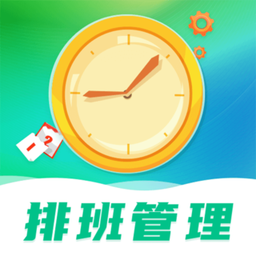 番茄排班日历appv5.2.3 安卓版