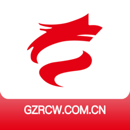 贵州人才网官方版