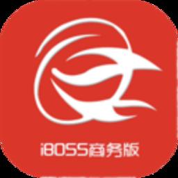 东科IBOSS商务版
