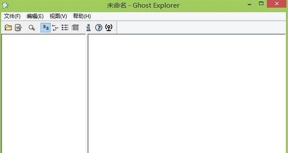 ghostexp手机版