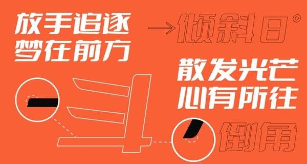 斗鱼追光体字体 免费版 0