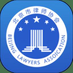 首都律师app