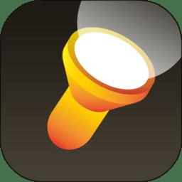桔子手电筒软件