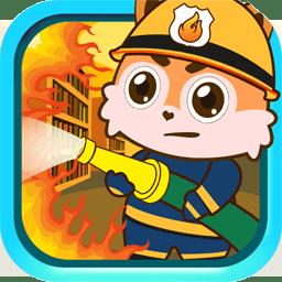 儿童消防小分队最新版v3.30.218 安卓版