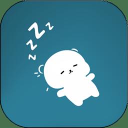 睡眠音乐app