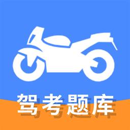 石头记账软件v2.1.0 安卓版