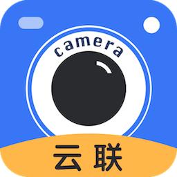 云联水印相机软件v2.1.0 安卓版