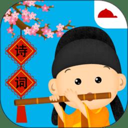 阳阳节奏诗词app