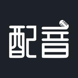 配音语音合成助手软件v1.4.1089 安卓版