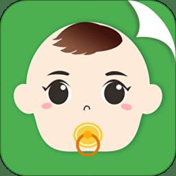 宝贝生活记录app