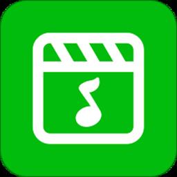 视频提取音频手机软件v1.1.3 安卓版