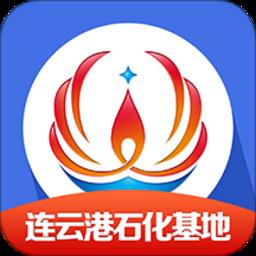 畅行石化app苹果