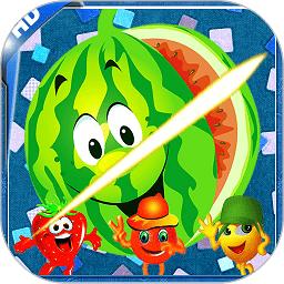 兒童益智切水果最新版