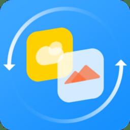 滚动换图标美化appv1.0.0 安卓版