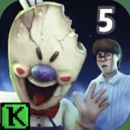 恐怖冰淇淋5试玩版(ice scream 5)