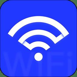 爱心wifiapp