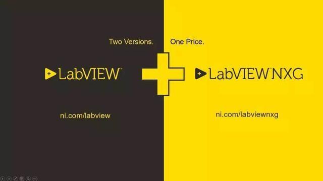 labview2017软件 官方版 0