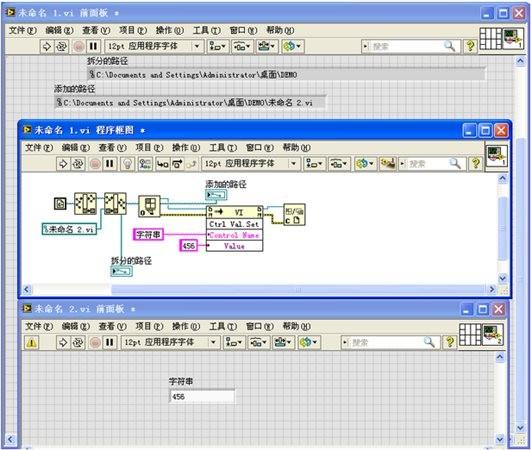 labview2016软件 官方正式版 0