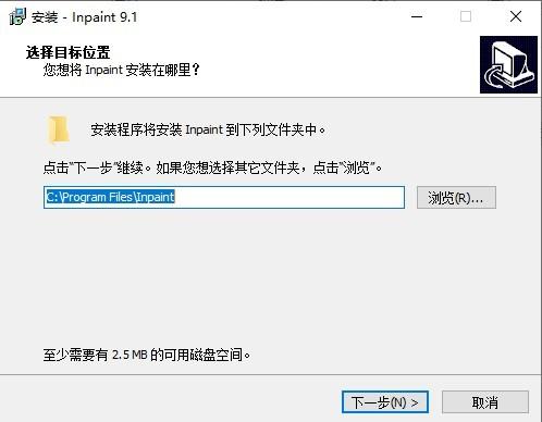 批量图片去水印工具(batch teorex inpaint) v9.1.0.0 绿色版 1
