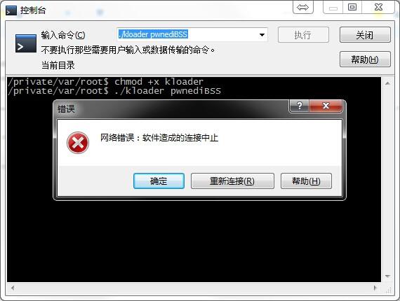 电脑驱动降级软件 v3.3.01 免费版 0