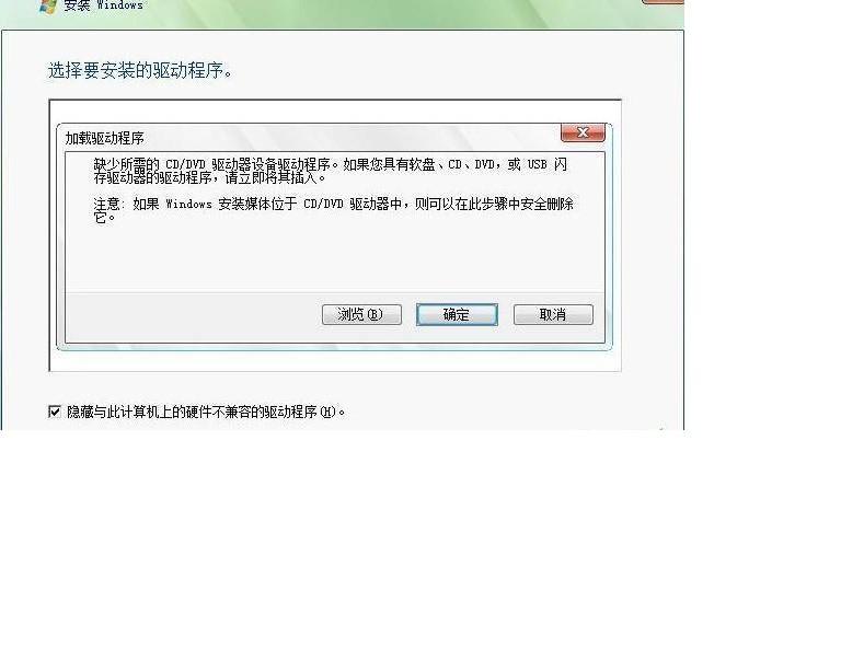 电脑驱动降级软件 v3.3.01 免费版 1