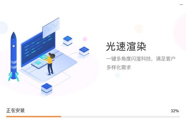 圆方家居设计软件官方最新版 v1.0.0.0 电脑版 0