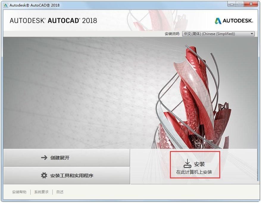 autocad2018注册机64/32位 v1.0 最新版 1