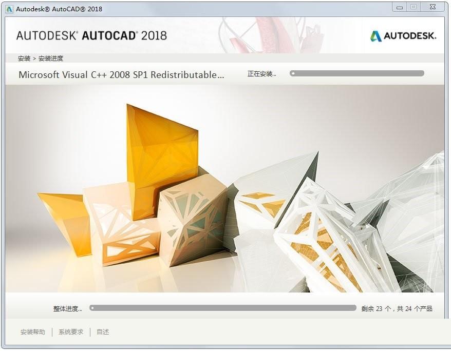 autocad2018注册机64/32位 v1.0 最新版 2