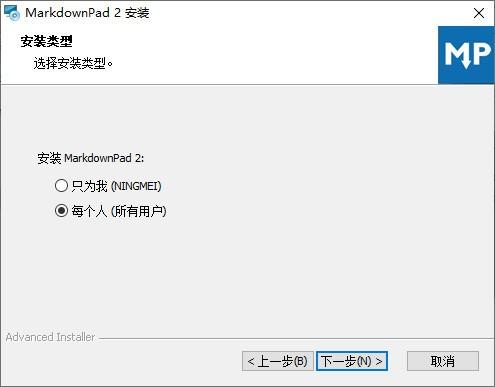 MarkDownPad2中文破解版 v2.5.0.27920 汉化版 1