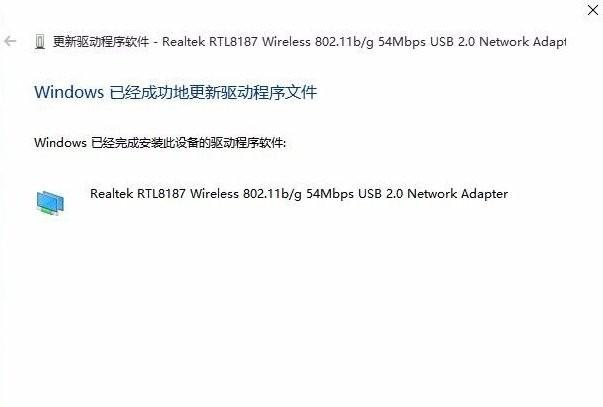 绿联usb千兆网卡RTL网卡驱动 v1.0.22 官方版 0
