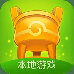 安吉同城游戏手机版v5.9.14 安卓版