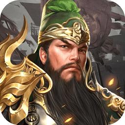 全战王者游戏v1.1.1 安卓版