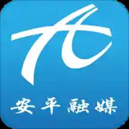 冀云安平app