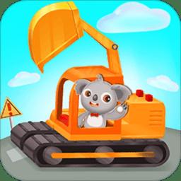 饥饿龙ios版v3.14.6 iphone最新版