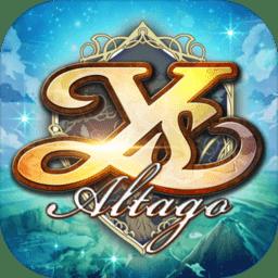 伊苏阿尔塔戈的五大龙官方版v1.0.70 安卓版