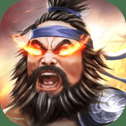 烽火之下游戏v3.8.12 安卓版