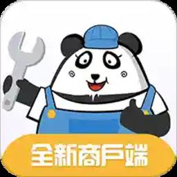 熊猫车服商户端