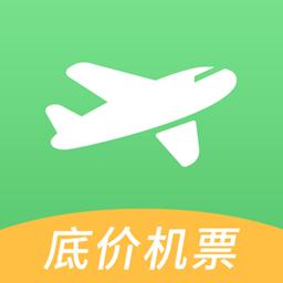 纵航商旅机票app