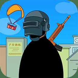 枪战对决狙击战场免费版